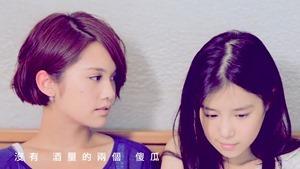楊丞琳 曬焦的一雙耳朵 MV (HQ官方完整版) - YouTube.mp4 - 00150