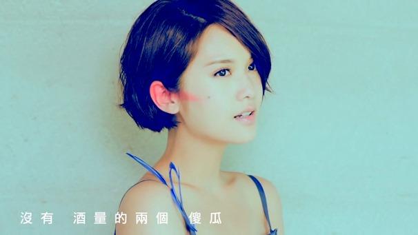楊丞琳 曬焦的一雙耳朵 MV (HQ官方完整版) - YouTube.mp4 - 00151