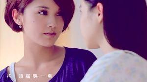 楊丞琳 曬焦的一雙耳朵 MV (HQ官方完整版) - YouTube.mp4 - 00153