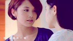 楊丞琳 曬焦的一雙耳朵 MV (HQ官方完整版) - YouTube.mp4 - 00157