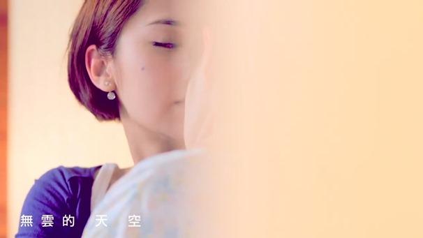 楊丞琳 曬焦的一雙耳朵 MV (HQ官方完整版) - YouTube.mp4 - 00162