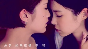 楊丞琳 曬焦的一雙耳朵 MV (HQ官方完整版) - YouTube.mp4 - 00176