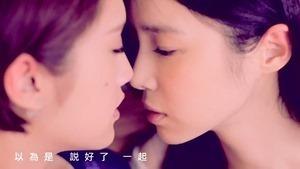 楊丞琳 曬焦的一雙耳朵 MV (HQ官方完整版) - YouTube.mp4 - 00192