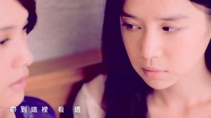 楊丞琳 曬焦的一雙耳朵 MV (HQ官方完整版) - YouTube.mp4 - 00198