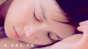 楊丞琳 曬焦的一雙耳朵 MV (HQ官方完整版) - YouTube.mp4 - 00205
