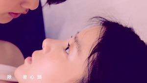 楊丞琳 曬焦的一雙耳朵 MV (HQ官方完整版) - YouTube.mp4 - 00210