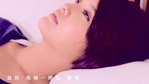 楊丞琳 曬焦的一雙耳朵 MV (HQ官方完整版) - YouTube.mp4 - 00238