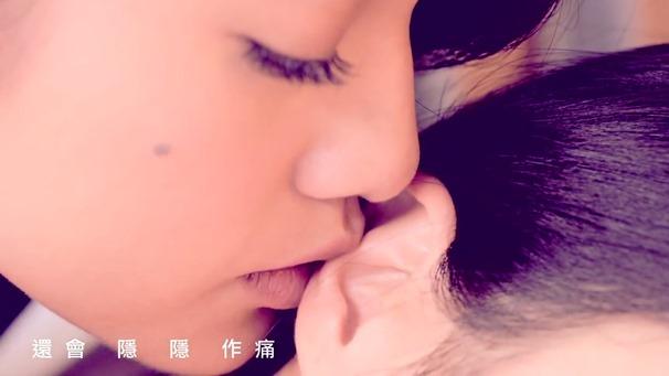 楊丞琳 曬焦的一雙耳朵 MV (HQ官方完整版) - YouTube.mp4 - 00268