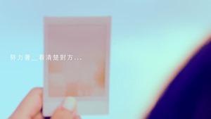楊丞琳 曬焦的一雙耳朵 MV (HQ官方完整版) - YouTube.mp4 - 00277