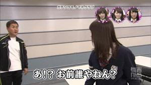 141103 Ariyoshi AKB Kyowakoku ep220.ts - 00012