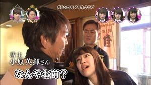 141103 Ariyoshi AKB Kyowakoku ep220.ts - 00056