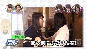 141103 Ariyoshi AKB Kyowakoku ep220.ts - 00080