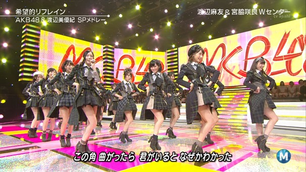 141128 AKB48 Live  Part – Music Station.ts - 00039