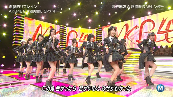 141128 AKB48 Live  Part – Music Station.ts - 00041