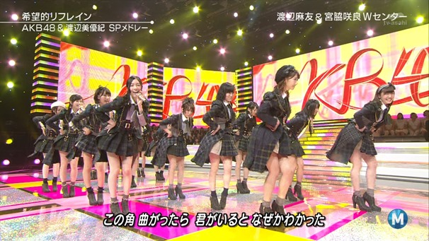 141128 AKB48 Live  Part – Music Station.ts - 00042