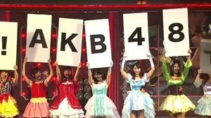AKB Zenkoku Tour 2014 - Hokkaido (Team B).mkv - 00894