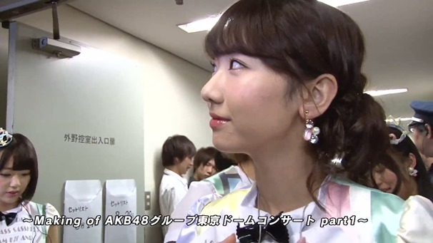 AKB48グループ東京ドームコンサート ~するなよ?するなよ? 絶対卒業発表するなよ?~」DVD&BD スペシャルBOX特典ダイジェスト公開!! _ AKB48[公式] - YouTube.mp4 - 00011
