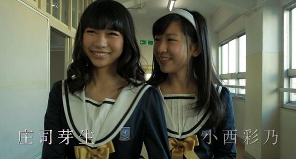 TGS 5tsu Movie.m2ts - 00319