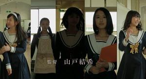 TGS 5tsu Movie.m2ts - 00332