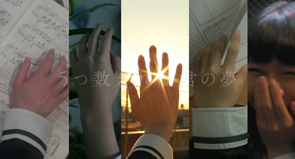 TGS 5tsu Movie.m2ts - 00358