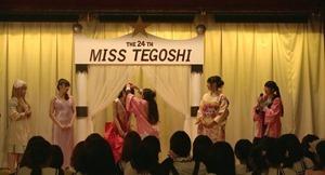 TGS 5tsu Movie.m2ts - 00824