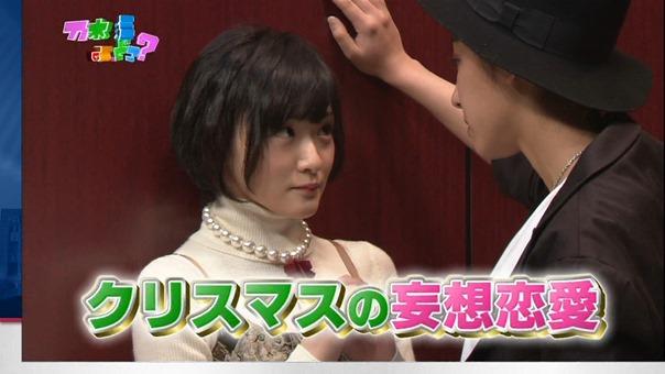 141214 Nogizaka46 – Nogizakatte Doko ep164.ts - 00045