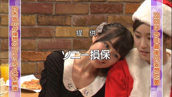 141214 Nogizaka46 – Nogizakatte Doko ep164.ts - 00047