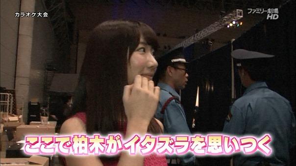 141221 AKB48G – Natsu Matsuri Vol.11.ts - 00001