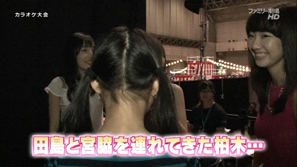 141221 AKB48G – Natsu Matsuri Vol.11.ts - 00032