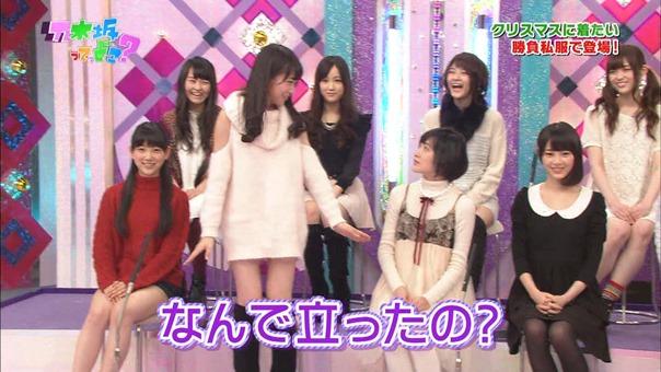 141221 Nogizaka46 – Nogizakatte Doko ep165.ts - 00013