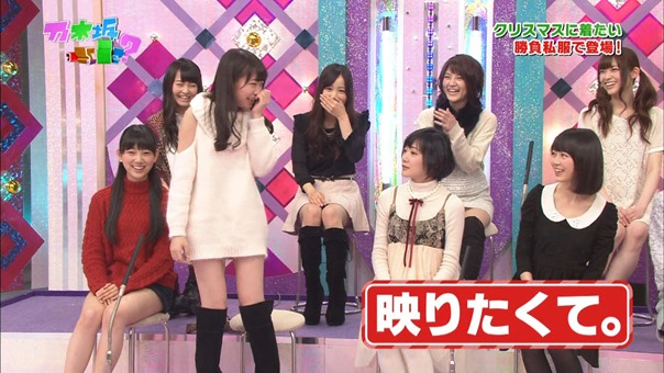141221 Nogizaka46 – Nogizakatte Doko ep165.ts - 00016