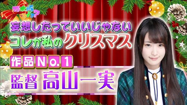141221 Nogizaka46 – Nogizakatte Doko ep165.ts - 00035