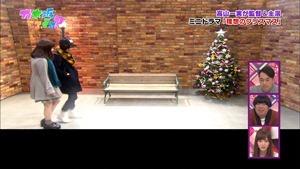 141221 Nogizaka46 – Nogizakatte Doko ep165.ts - 00036