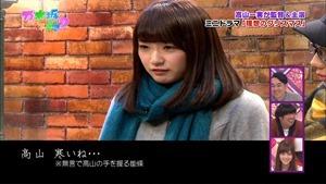 141221 Nogizaka46 – Nogizakatte Doko ep165.ts - 00038