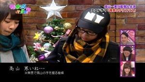 141221 Nogizaka46 – Nogizakatte Doko ep165.ts - 00039