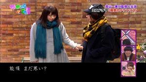 141221 Nogizaka46 – Nogizakatte Doko ep165.ts - 00043
