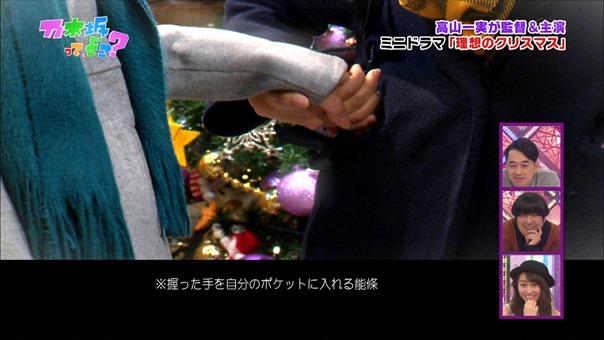 141221 Nogizaka46 – Nogizakatte Doko ep165.ts - 00045