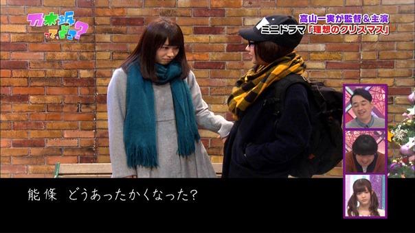 141221 Nogizaka46 – Nogizakatte Doko ep165.ts - 00048