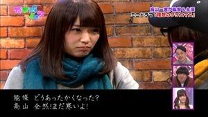 141221 Nogizaka46 – Nogizakatte Doko ep165.ts - 00049