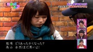141221 Nogizaka46 – Nogizakatte Doko ep165.ts - 00050