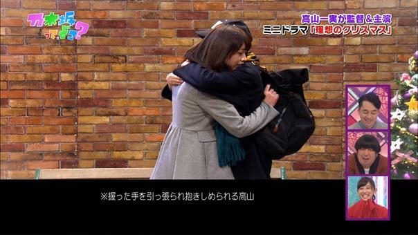 141221 Nogizaka46 – Nogizakatte Doko ep165.ts - 00052