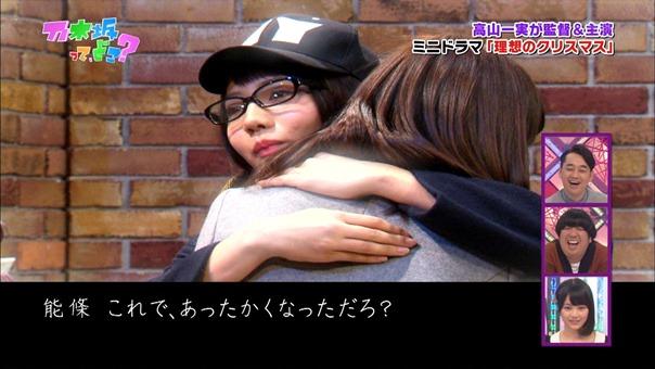 141221 Nogizaka46 – Nogizakatte Doko ep165.ts - 00055