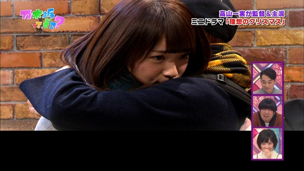 141221 Nogizaka46 – Nogizakatte Doko ep165.ts - 00058