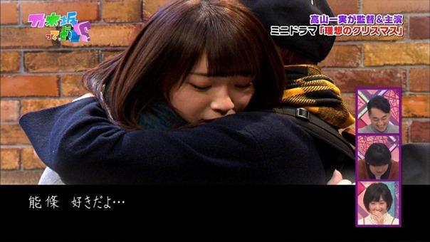 141221 Nogizaka46 – Nogizakatte Doko ep165.ts - 00060