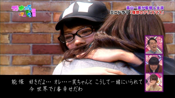 141221 Nogizaka46 – Nogizakatte Doko ep165.ts - 00063