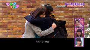 141221 Nogizaka46 – Nogizakatte Doko ep165.ts - 00065