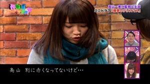 141221 Nogizaka46 – Nogizakatte Doko ep165.ts - 00069