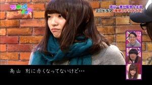 141221 Nogizaka46 – Nogizakatte Doko ep165.ts - 00070