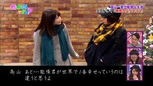 141221 Nogizaka46 – Nogizakatte Doko ep165.ts - 00072