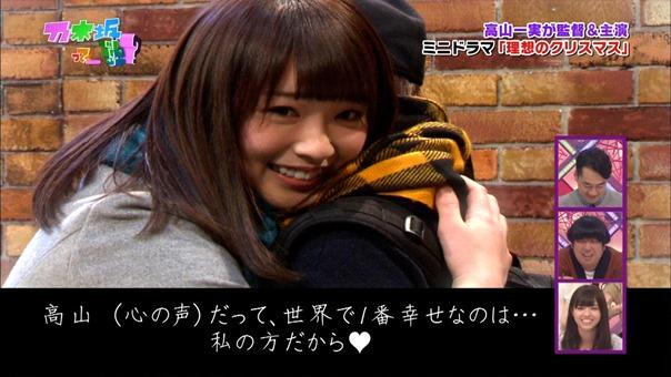 141221 Nogizaka46 – Nogizakatte Doko ep165.ts - 00077